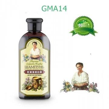 GMA14-ERKEK BAKIM ŞAMPUANI - 350 ml