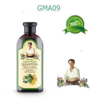 GMA09-BAL VE IHLAMUR ŞAMPUANI - 350 ml