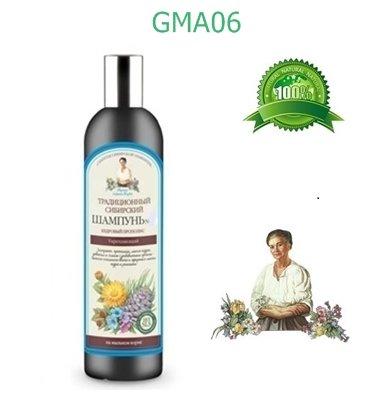 GMA06-PROPOLİSLİ ŞAMPUAN- 550 ml