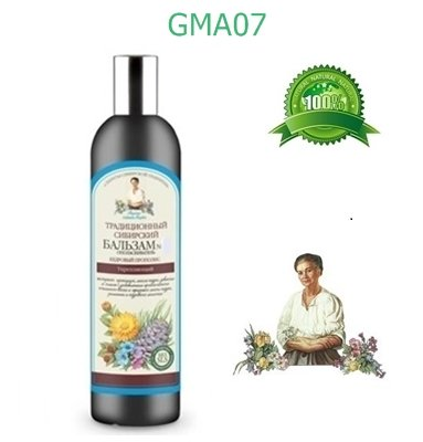 GMA07-PROPOLİSLİ BALSAM- 550 ml