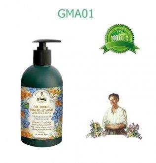 GMA01-BALLI VÜCUT SABUNU- 500 ml