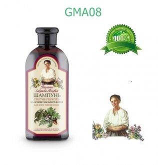 GMA08-KEPEK ŞAMPUANI - 350 ml