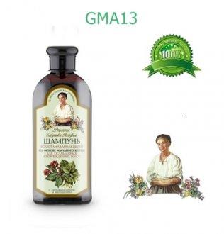 GMA13-YENİLEYİCİ  ŞAMPUAN - 350 ml